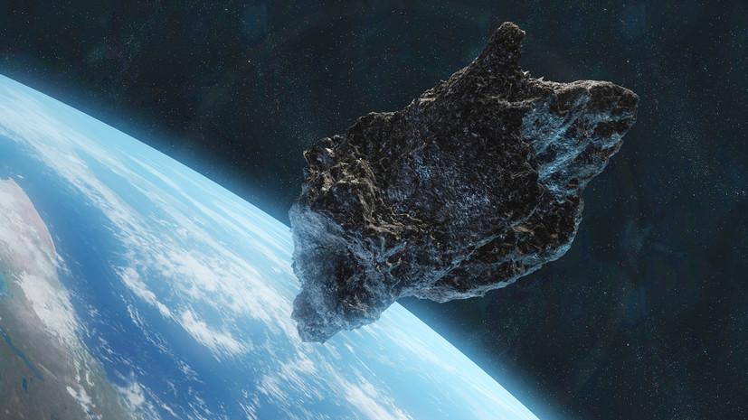 Tim japanskih i francuskih istraživača našli su meteorit stariji od Zemlje. Izvor: Teller Report